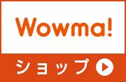 Wowmaショップ